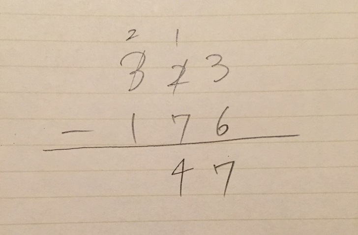 繰り下がりのある引き算の例
