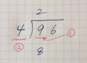 割り算の筆算③
