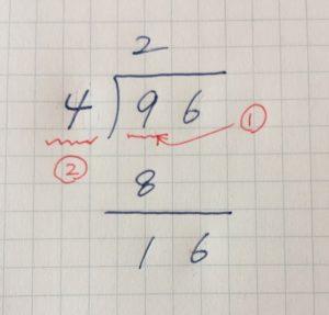 割り算の筆算④