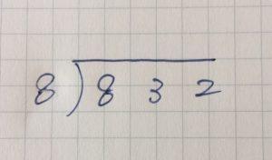 割り算の筆算⑦