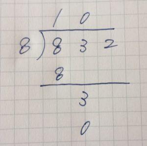 割り算の筆算⑨