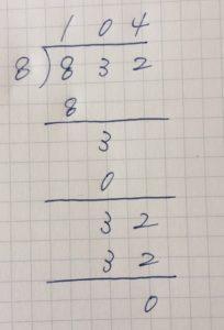 割り算の筆算⑪