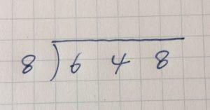 割り算の筆算⑫