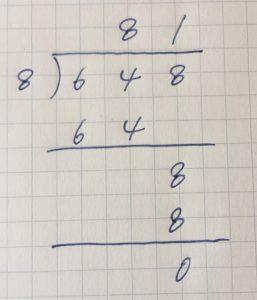 割り算の筆算⑭