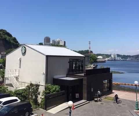横須賀スタバ外観