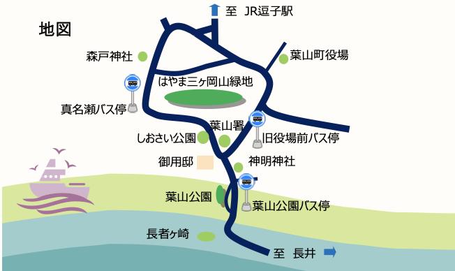 三ヶ岡山アクセス