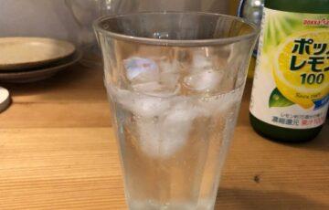 ハニーレモンソーダの写真